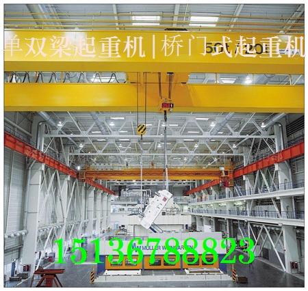 内蒙古呼和浩特10吨16吨双梁电竞投注app竞博电竞平台